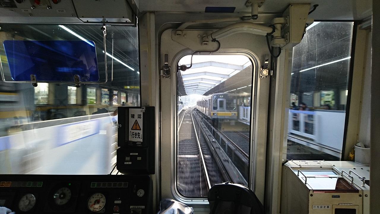2018.4.3 名古屋 (18) 藤が丘いき - 本郷 1280-720