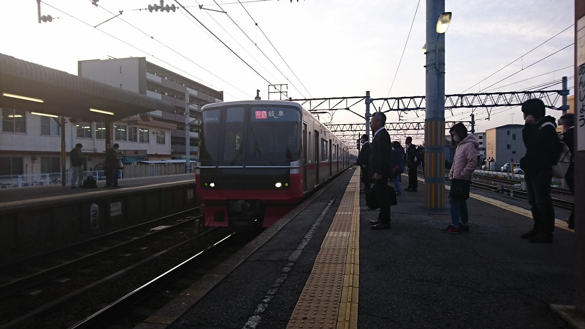 2018.4.5 名古屋 (5) しんあんじょう - 岐阜いき特急 1920-1080