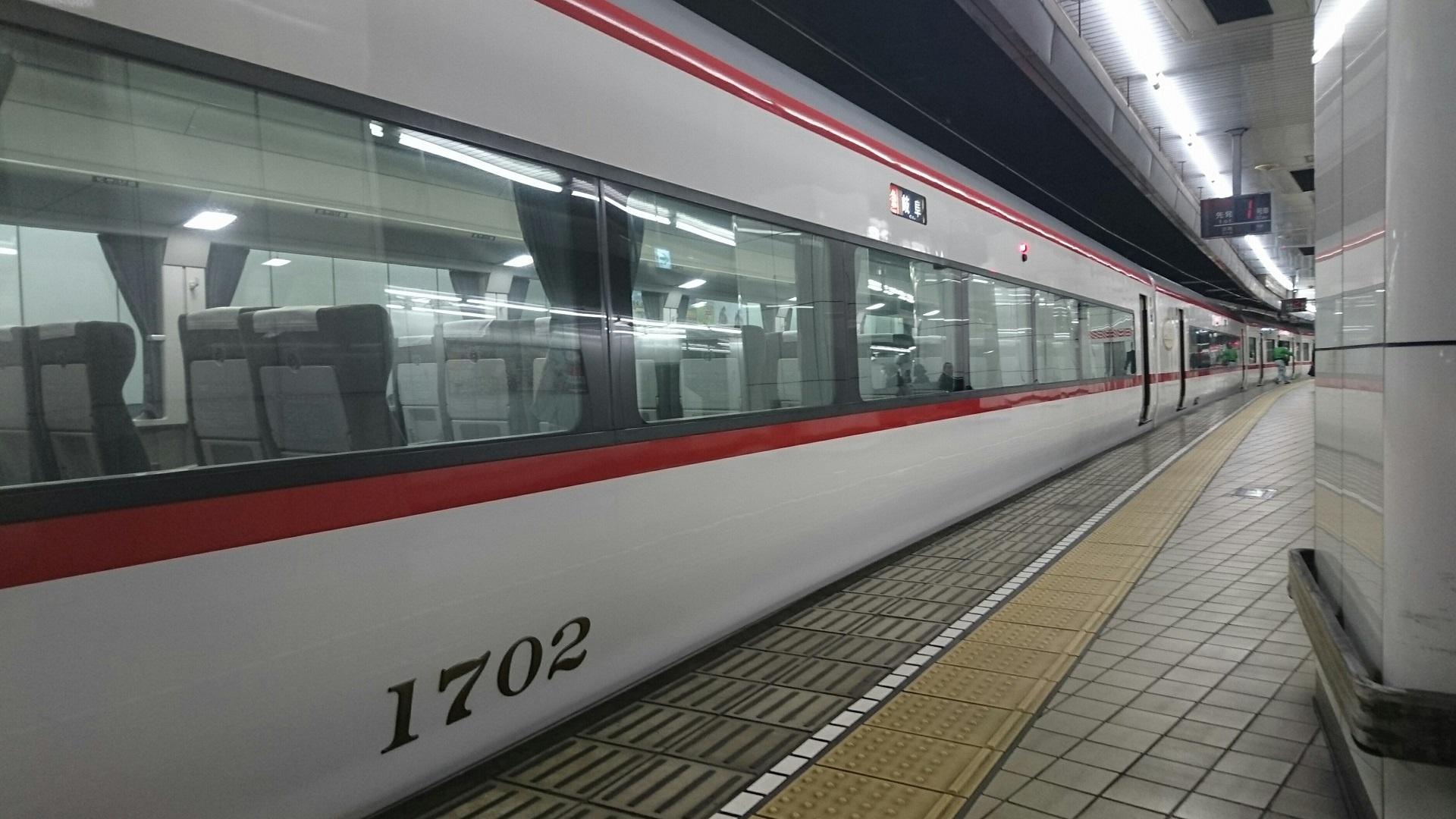 2018.4.5 名古屋 (14) 名古屋 - 岐阜いき特急 1920-1080