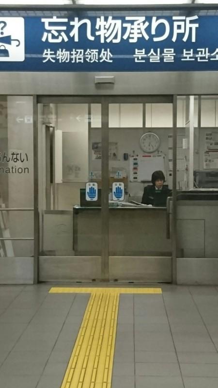 2018.4.5 名古屋 (16) 名古屋 - わすれものうけたまわりじょ 720-1280