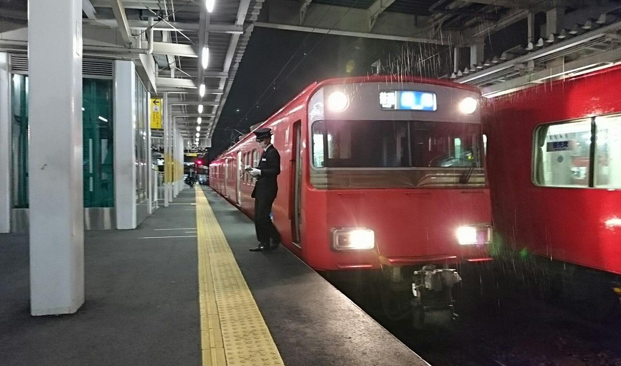 2018.4.6 名古屋 (17) しんあんじょう - 西尾いきふつう 1220-720