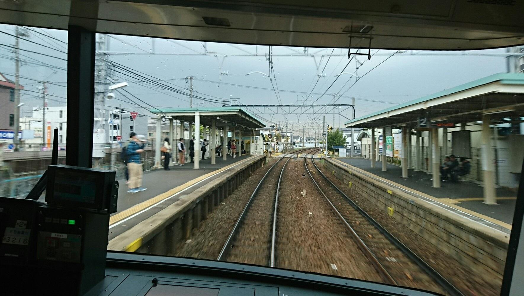 2018.4.11 名古屋 (2) 須ヶ口いき特急 - 一ツ木 1770-1000
