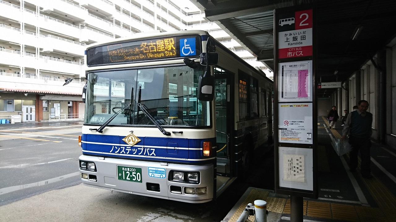 2018.4.11 名古屋 (18) 上飯田バスターミナル - 名古屋駅いきバス 1280-720