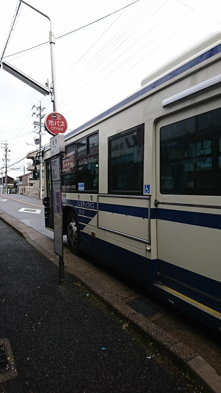 2018.4.11 名古屋 (20) 名塚 - 名古屋駅いきバス 720-1280