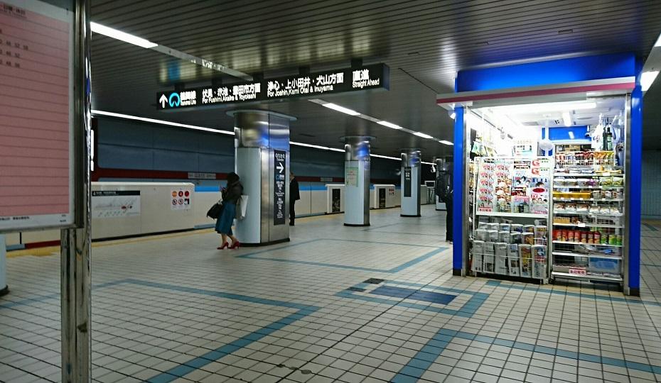2018.4.11 名古屋 (24) 丸の内 - エキナカ 930-540