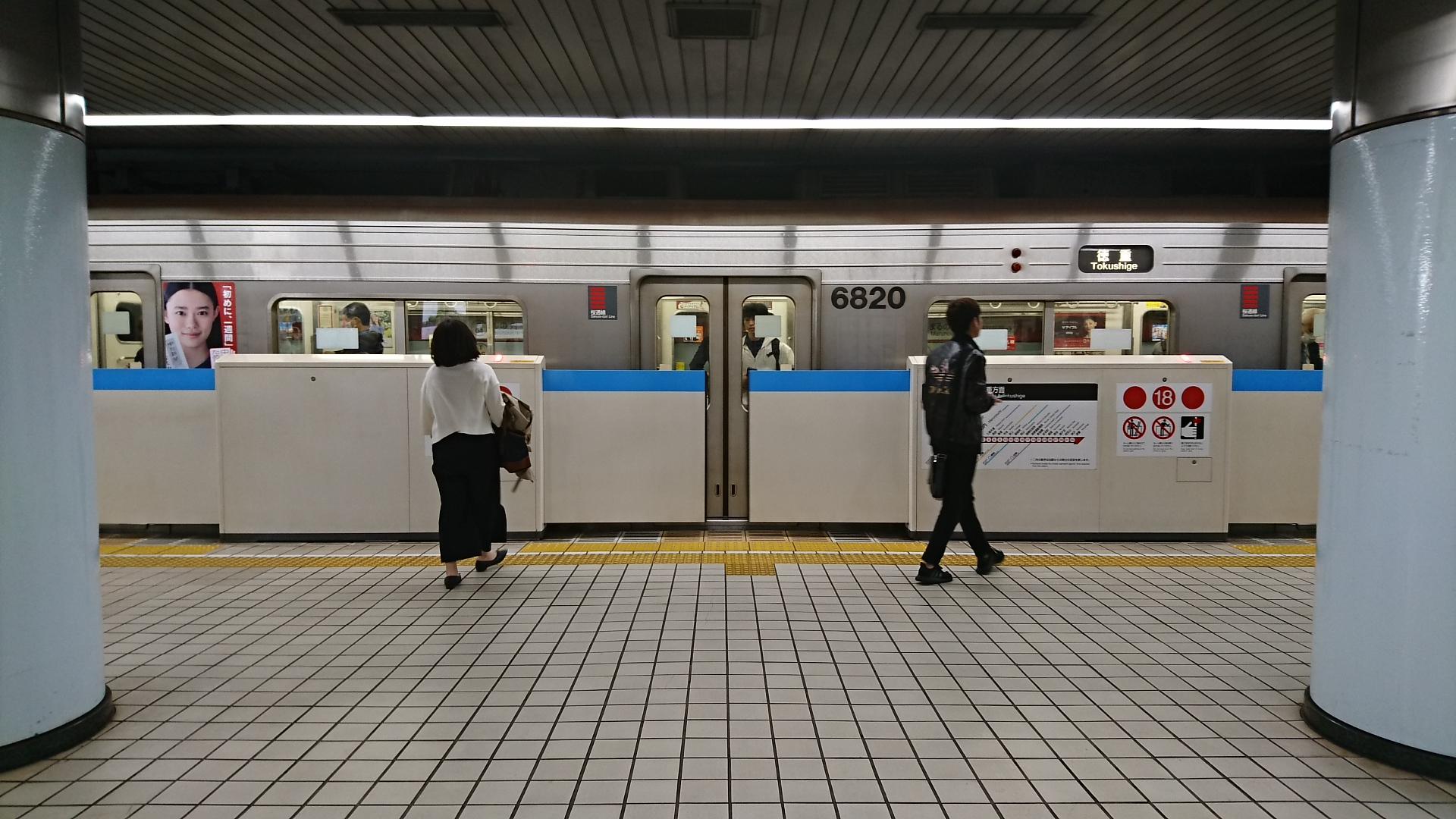 2018.4.11 名古屋 (25) 丸の内 - 徳重いき 1920-1080