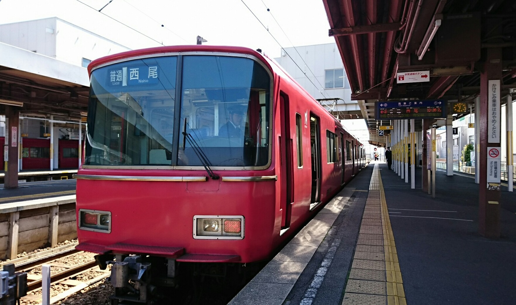 2018.4.19 (1) しんあんじょう - 西尾いきふつう 1760-1040