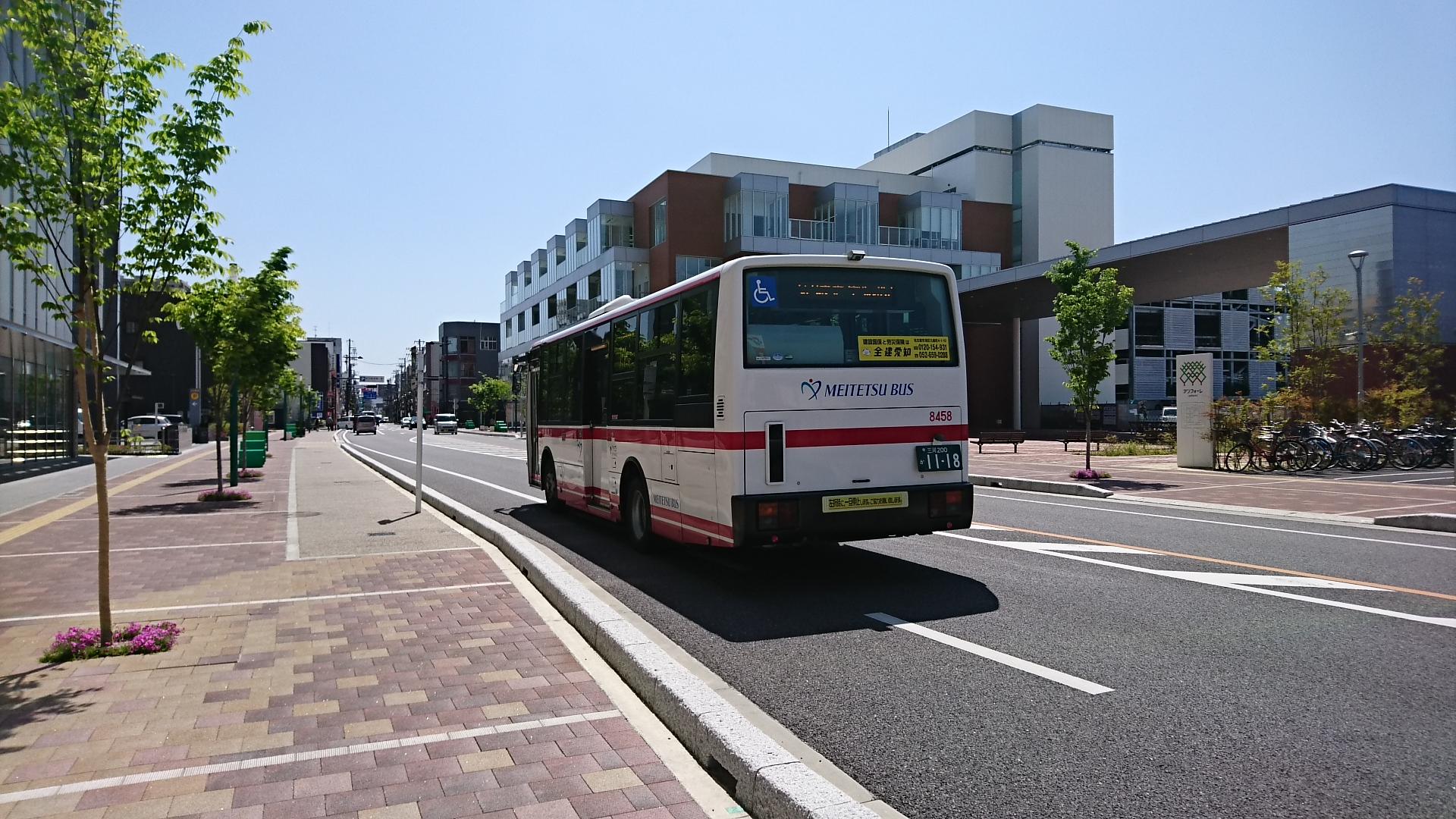 2018.4.19 (5) アンフォーレバス停 - 更生病院いきバス 1920-1080