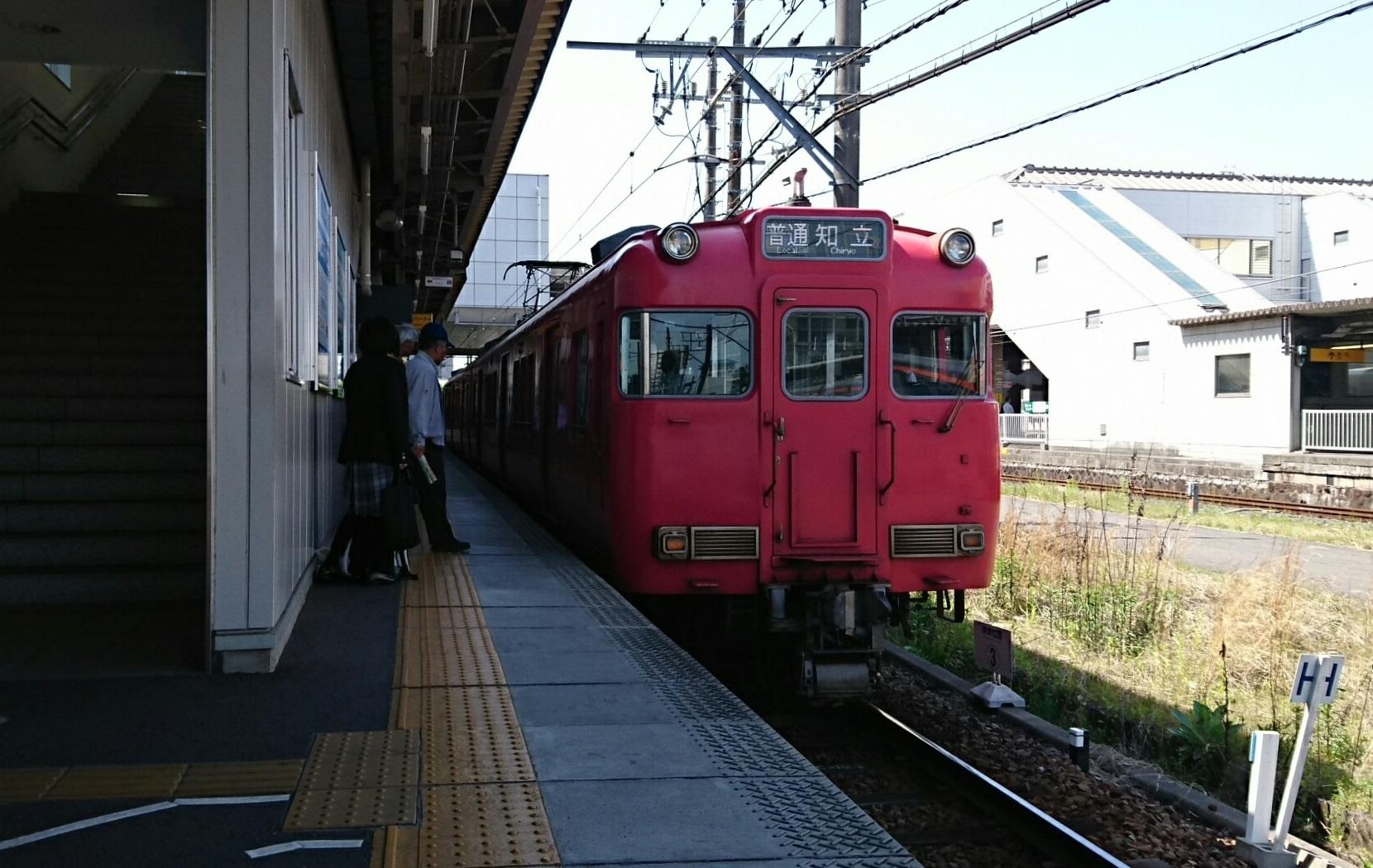 2018.4.19 (9) 刈谷 - 知立いきふつう 1660-1050