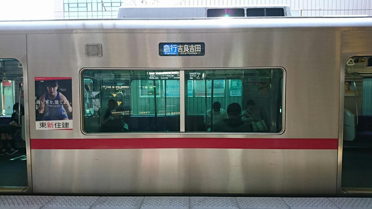 2018.4.19 (12) 知立 - 吉良吉田いき急行 1280-720