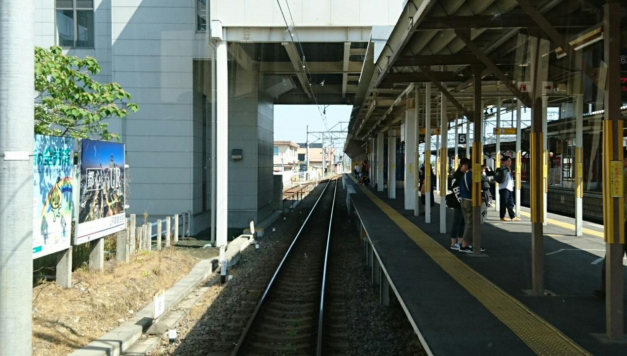 2018.4.19 (15) 東岡崎いきふつう - しんあんじょう 1270-720