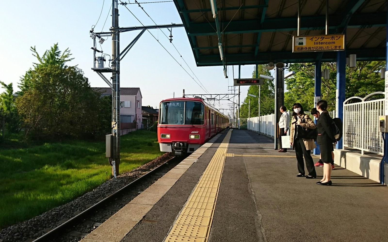 2018.4.20 堀内公園 (6) 堀内公園 - 西尾いきふつう 1600-1000