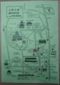 上野観光めぐり図(あきひこ) 1020-1460