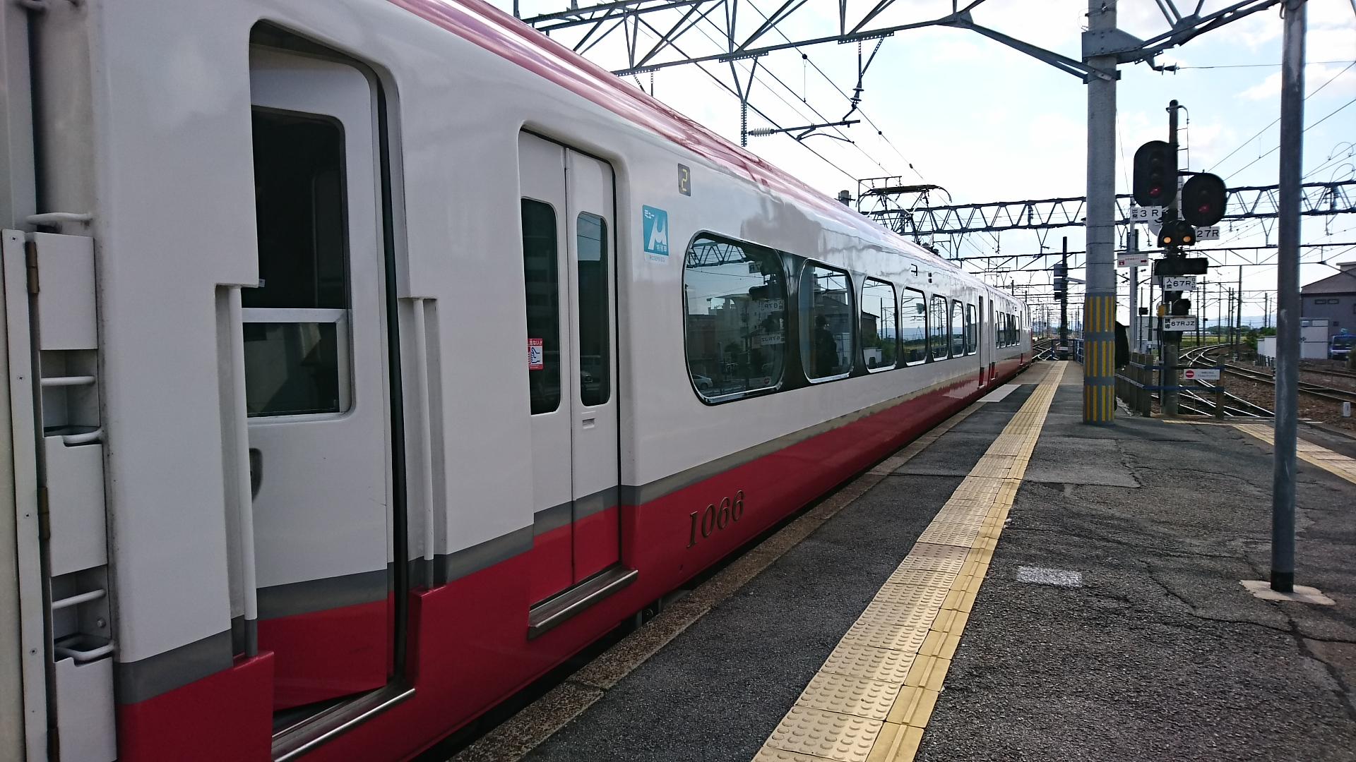 2018.5.4 岐阜 (5) しんあんじょう - 岐阜いき特急 1920-1080