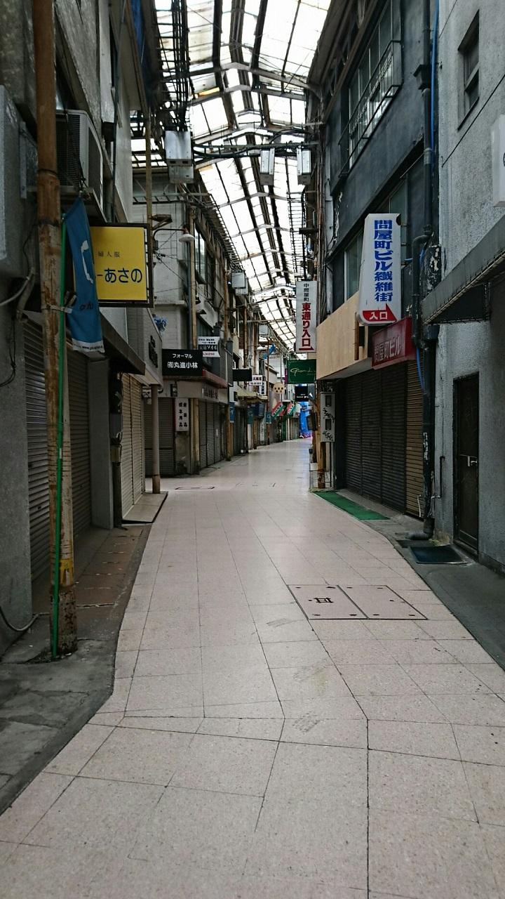 2018.5.4 岐阜 (17) 岐阜 - アーケード街 720-1280