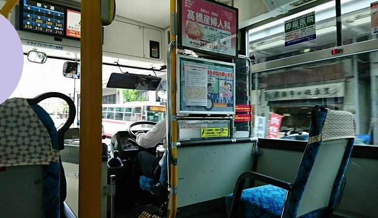 2018.5.4 岐阜 (24) 岐阜大学病院いきバス - 柳ヶ瀬バス停すぎ 780-450