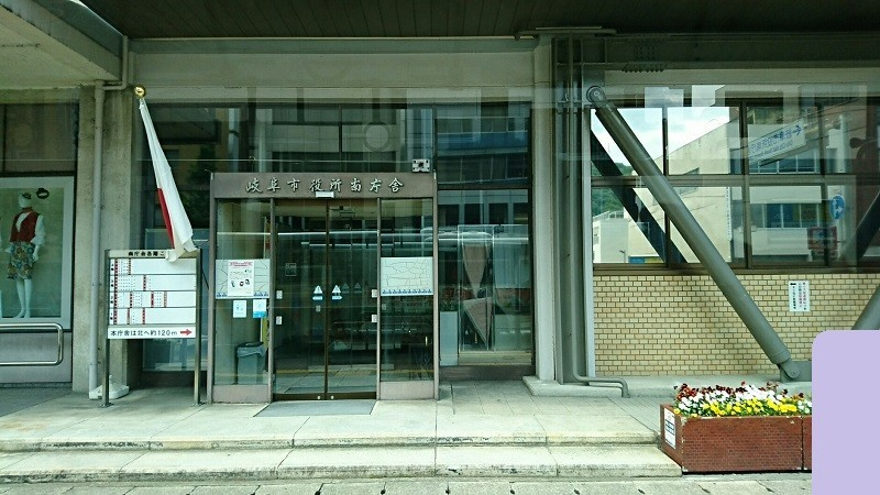 2018.5.4 岐阜 (26) 岐阜大学病院いきバス - 岐阜市役所南庁舎前バス停 800-450