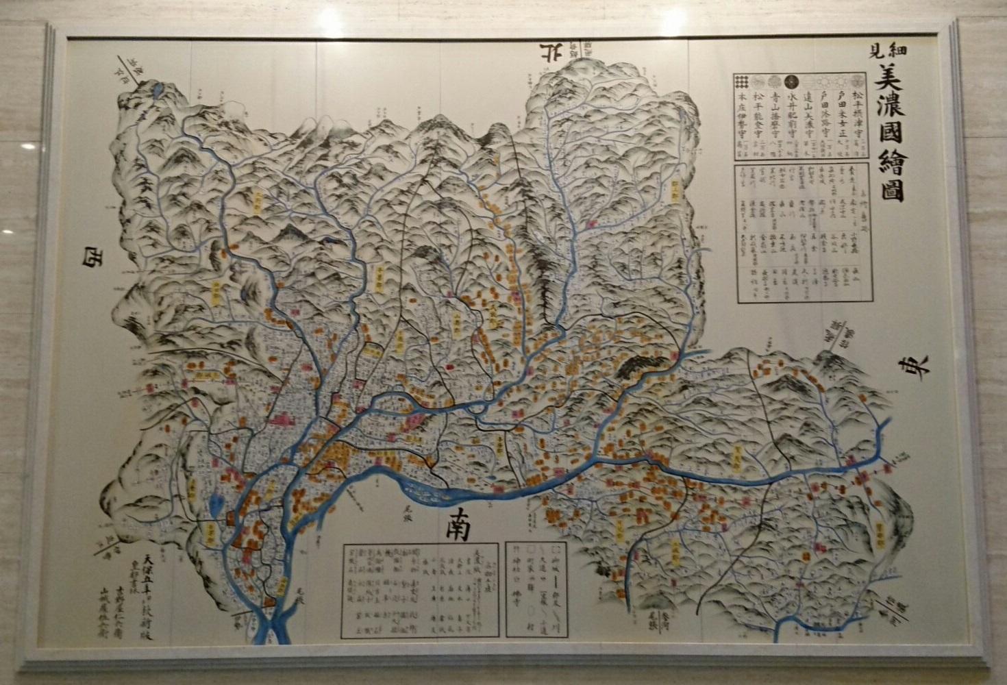 2018.5.4 岐阜市歴史博物館 (1) 美濃のくにえず(1834年) - 全体 1470-1000