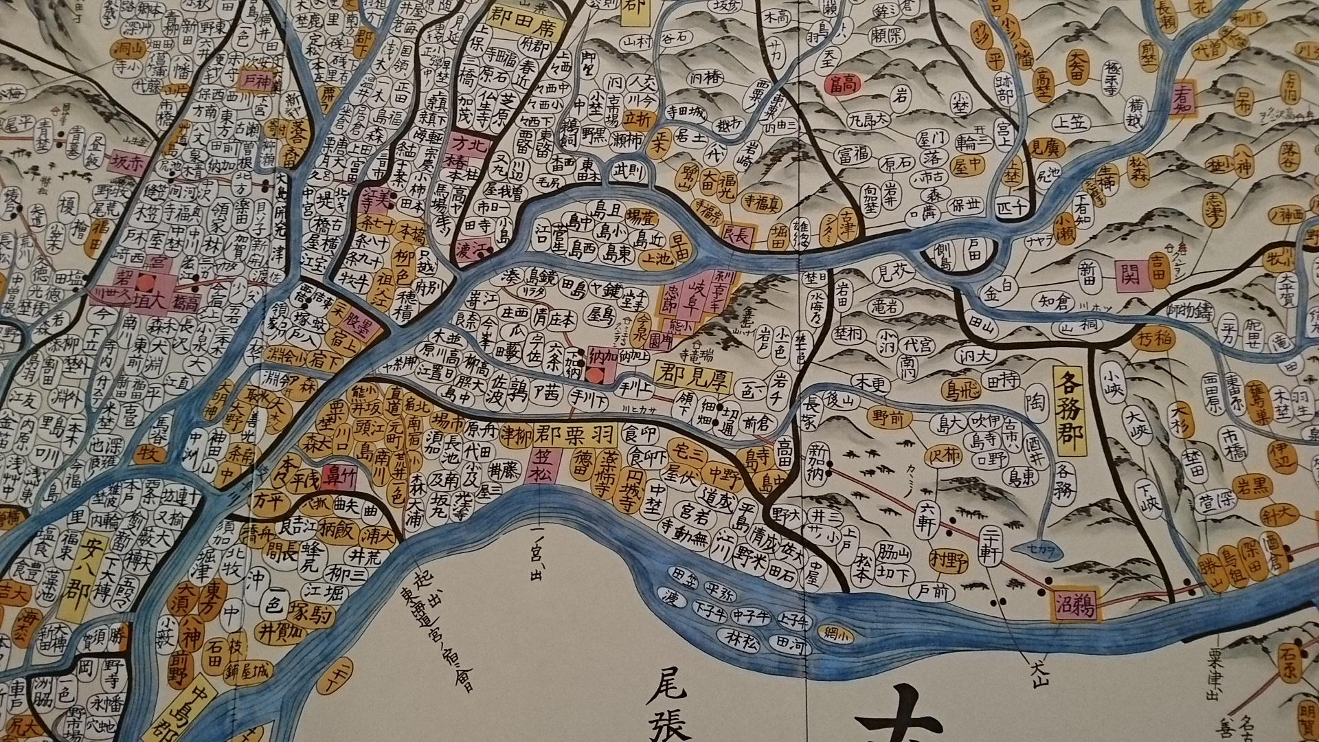 2018.5.4 岐阜市歴史博物館 (2) 美濃のくにえず - 岐阜のへん 1920-1080
