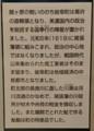 2018.5.4 岐阜市歴史博物館 (16) 江戸時代の岐阜って 560-780