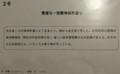 2018.5.4 岐阜市歴史博物館 (23) 神田町どおり - 説明がき 670-415