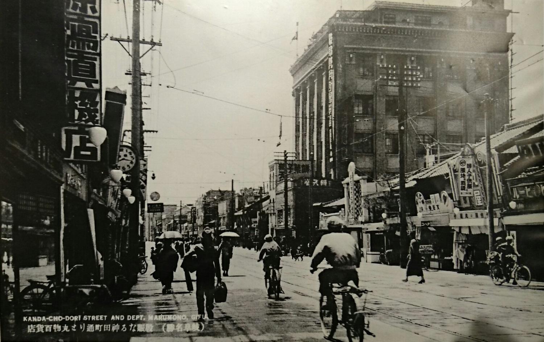 2018.5.4 岐阜市歴史博物館 (24) 神田町どおりと丸物百貨店(1930年から1937年) 1500-945