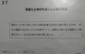 2018.5.4 岐阜市歴史博物館 (25) 神田町どおりと丸物百貨店 - 説明がき 780-5