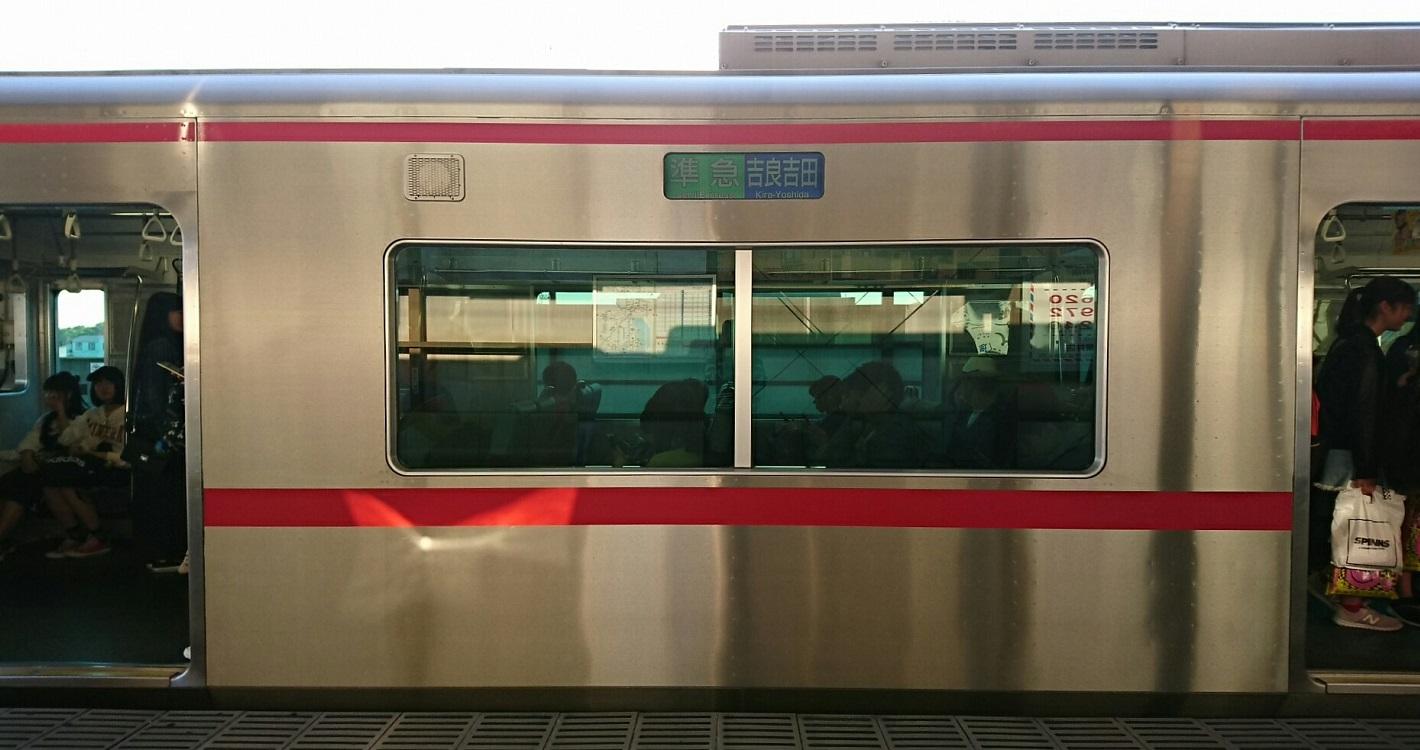 2018.5.4 岐阜 (49) みなみあんじょう - 吉良吉田いき準急 1420-750