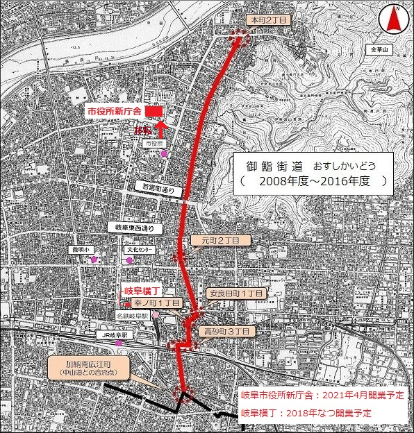 岐阜市役所新庁舎と岐阜横丁の位置図(あきひこ) 596-624