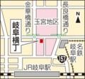 岐阜横丁の位置図(岐阜新聞) 628-581