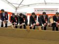 2018.4.27 岐阜市役所新庁舎起工式(岐阜新聞) 640-480