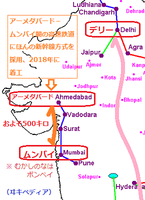 ムンバイ-アーメダバード間高速鉄道の路線図(ヰキペディア) 290-400