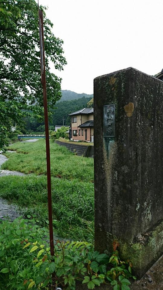 2018.5.8 名電長沢 (22) 御城山橋 540-960