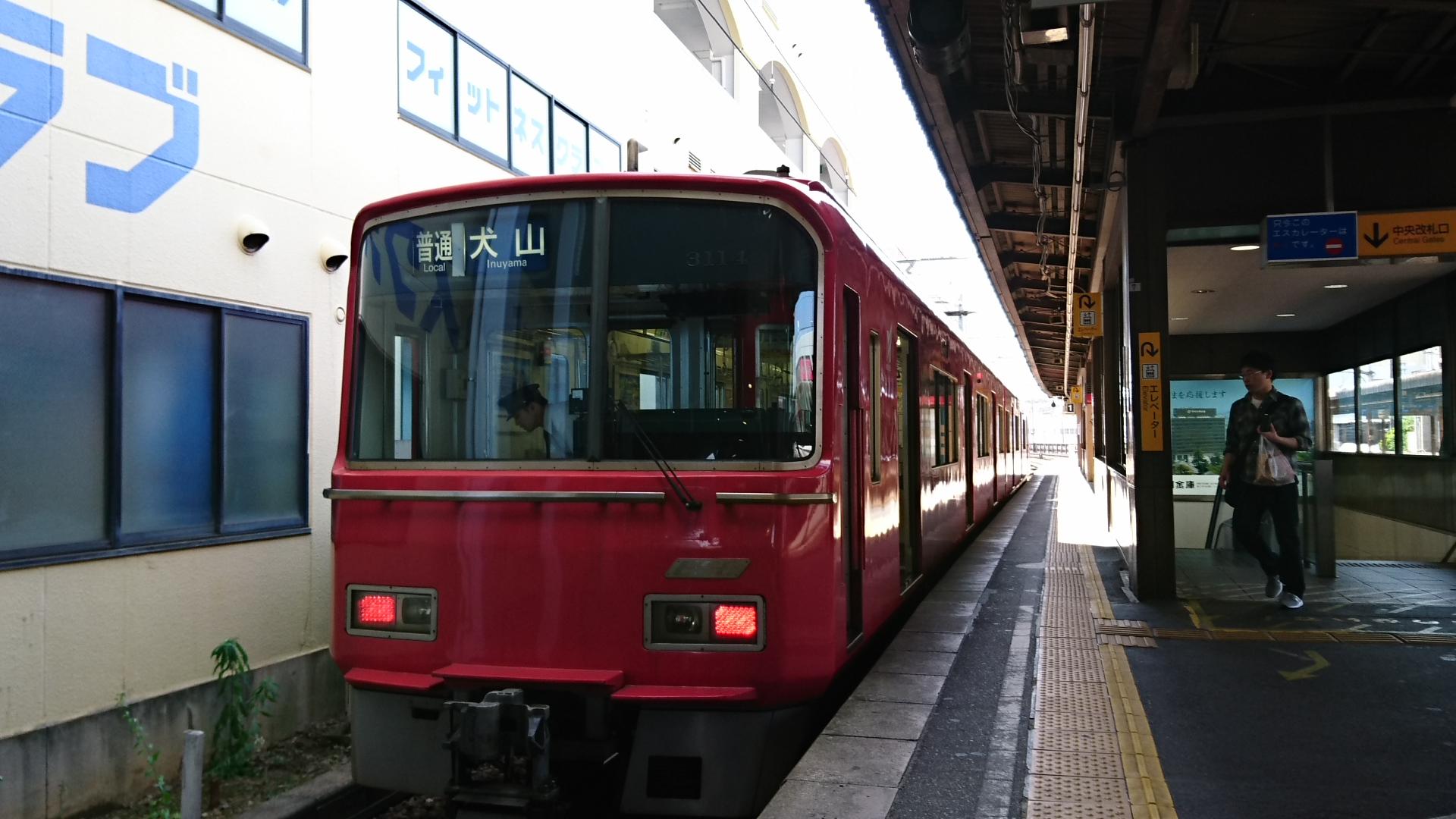 2018.5.14 犬山いきふつう (2) 東岡崎(うしろ) 1920-1080