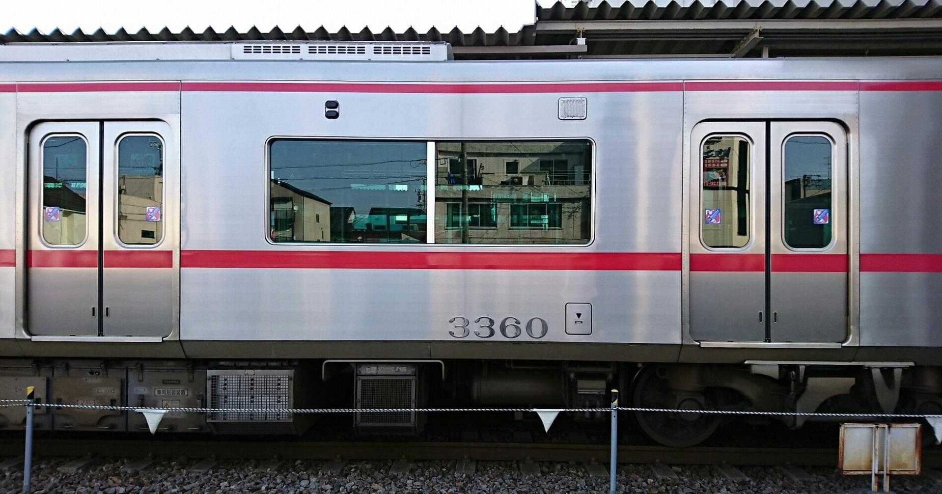 2018.5.15 (15) しんあんじょう - 東岡崎いきふつう 1850-970