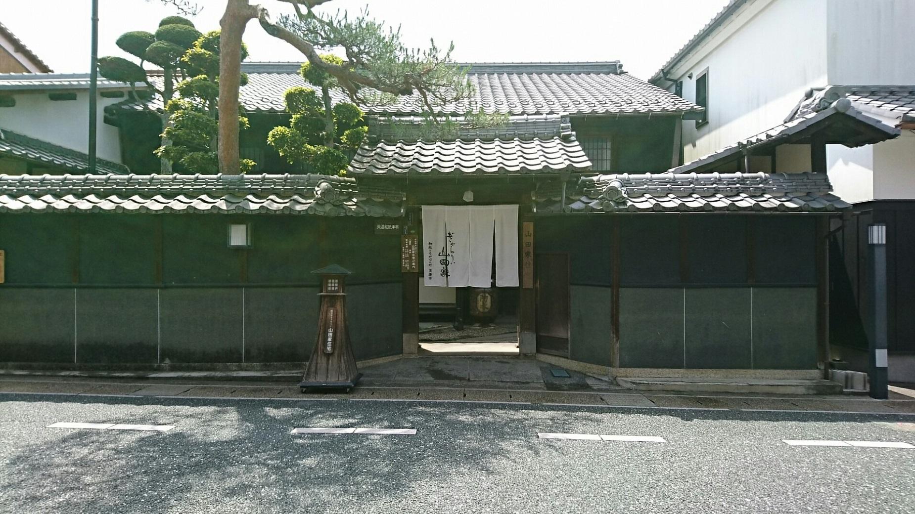2018.5.16 美濃市 (68) 山田家住宅 1850-1040