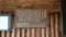 2018.5.16 美濃市 (73) 平田家住宅 - 説明がき 1850-1040