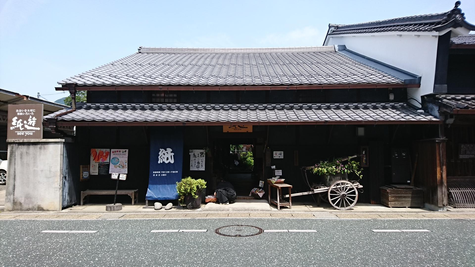 2018.5.16 美濃市 (74) 紙遊 1920-1080