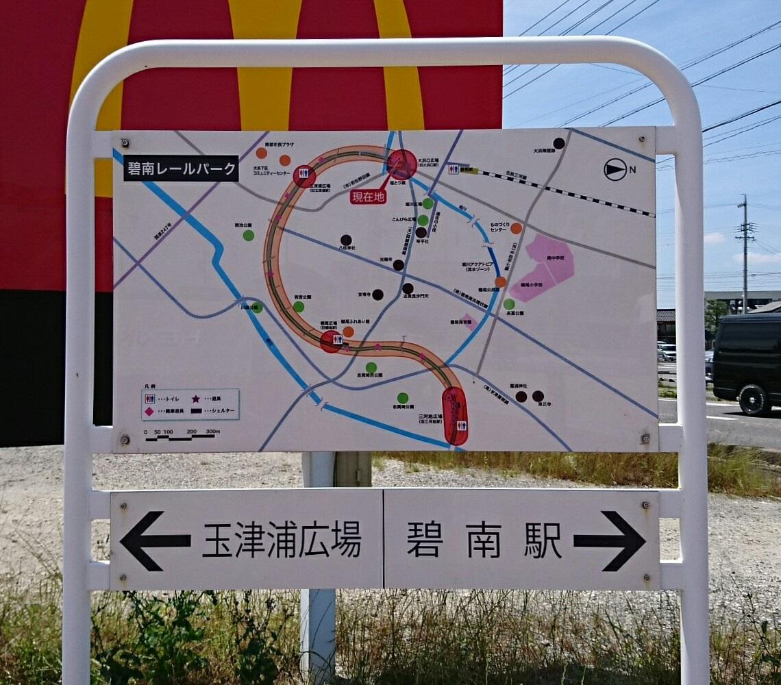 2018.5.20 (8) 碧南レールパーク - 地図 1140-1000