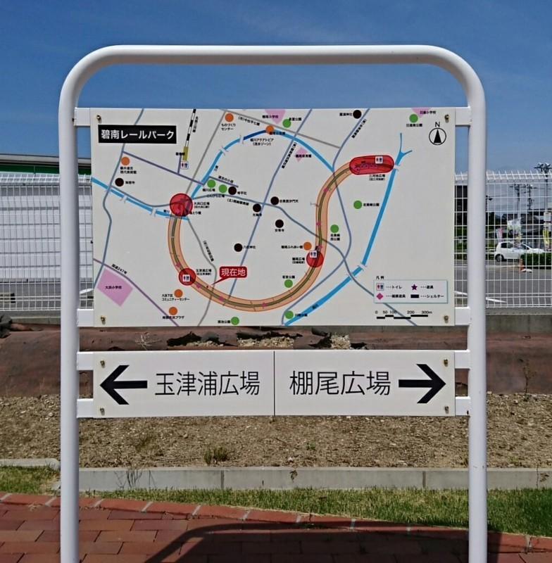2018.5.20 (23) 碧南レールパーク - 地図 1000-1020