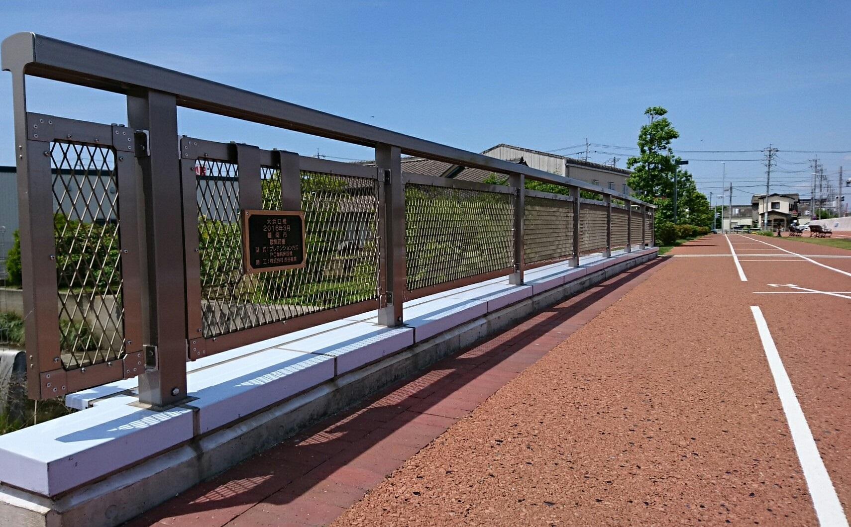 2018.5.20 (26) 碧南レールパーク - 大浜口橋 1710-1060
