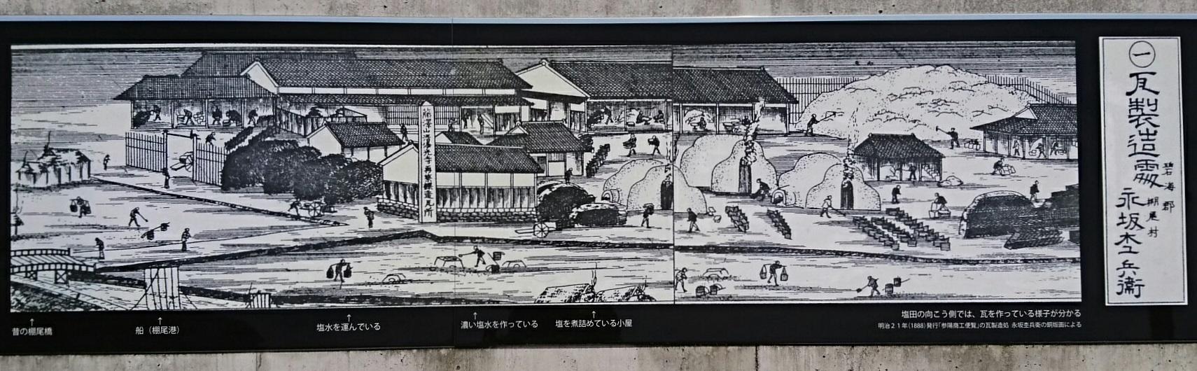 2018.5.20 (37) 塩田がひろがっとった - 銅版画 1710-530