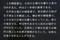 2018.5.20 (38) 塩田がひろがっとった - 銅版画説明がき 760-510