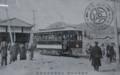 2018.5.16 美濃市 (93-1) 美濃資料館 - 上有知停留場付近 1220-760