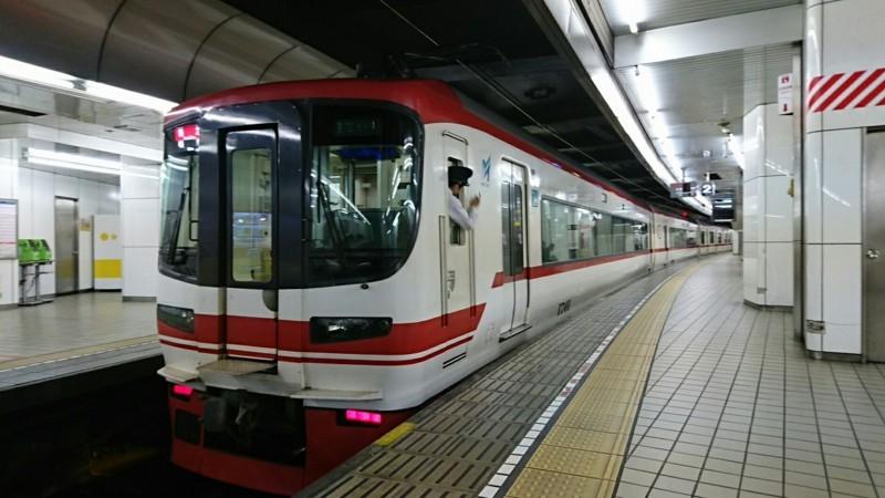 2018.5.23 (1) 名古屋 - 岐阜いき特急 1850-1040