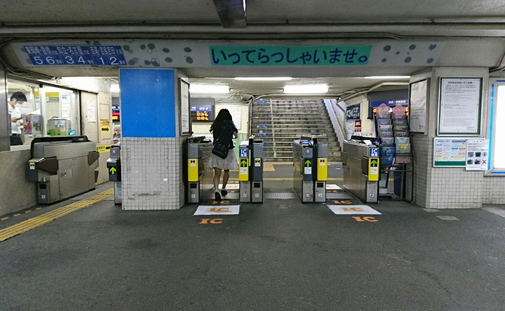 2018.5.24 (10) しんあんじょう - かいさつ 1720-1060