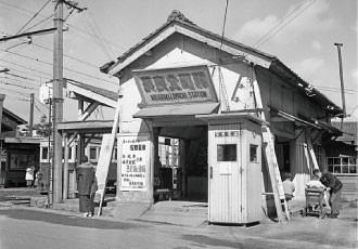 名鉄資料 (10) 長良北町駅舎 - 1960年ごろ