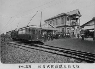 名鉄資料 - 岐北軽便鉄道北方駅 - 1915年ごろ