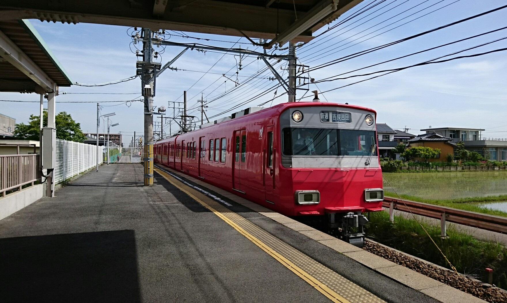 2018.5.25 (う) きたあんじょう - 吉良吉田いきふつう 1760-1050