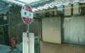 2018.5.25 日進中央線 (26) 野方バス停 860-540